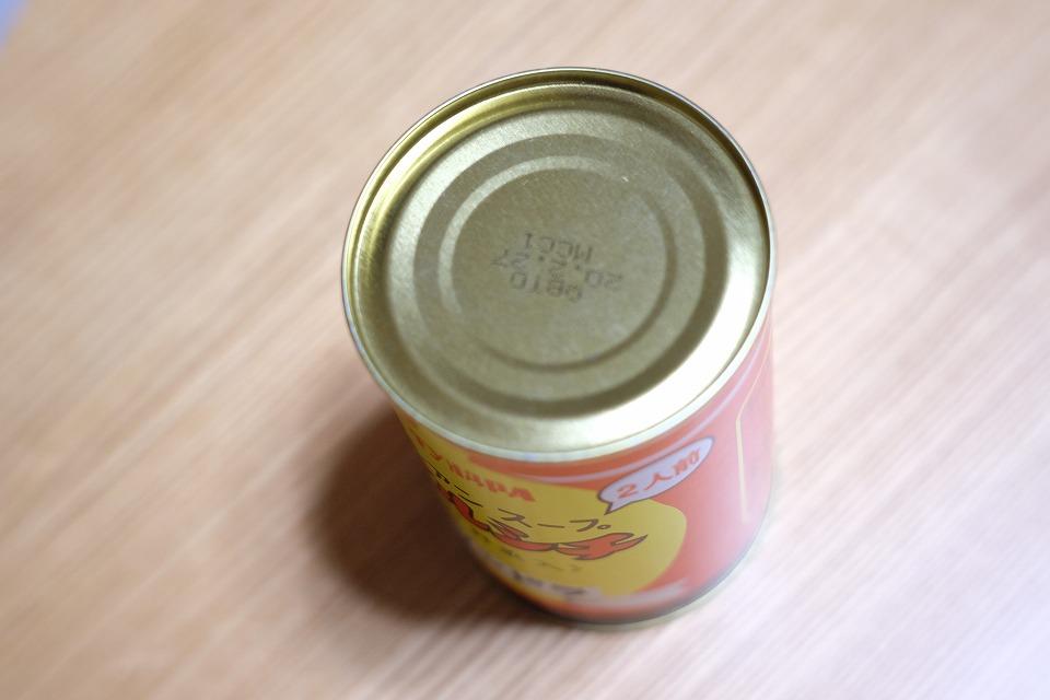 ボルシチ缶